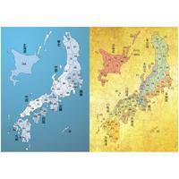 ついつい眺めてしまうノートシリーズ(日本の旧国名)