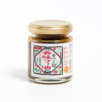 食べる香味ラー油(ご飯のお友)