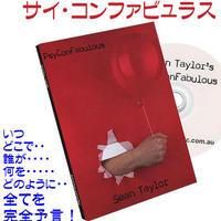 一般価格3,800円→2,600円