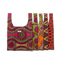 AFRICAN REGISTER BAG