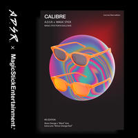 CALIBRE by A.D.S.R. feat,MAGIC STICKSummer Rave edition. (Neon Orange )