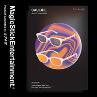 CALIBRE MAGIC STICK edition  made by A.D.S.R. ( Smoky White)