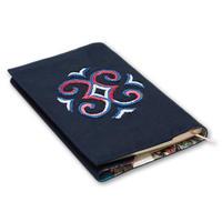 刺繍のブックカバー(文庫サイズ) 紺色