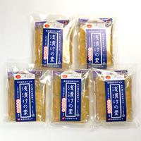 【乳酸発酵水使用】ぬか漬け屋の浅漬けの素 5袋セット