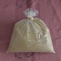 たくあんを漬ける調合米ぬか塩 500g