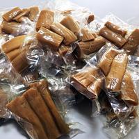 【特価!】【送料込み】人気の「すっぱい宮崎発酵だいこん」ミニサイズ※増量タイプ約200g※ 15個入り
