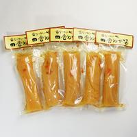 【宮崎お土産】懐かしい!昔ながらに柿の皮入の田舎ぬか漬(半切り) 1ヶ入  5袋セット