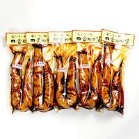 【宮崎県認証食品[限定品]】【宮崎お土産】しょうゆのコクと旨みをプラスした本格派!田舎ぬか漬たまり味 1本入  5袋セット