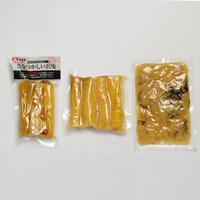 【宮崎お土産】【送料込み】ベーシックな田舎の味3袋セットとすっぱい宮崎発酵だいこん5袋セット