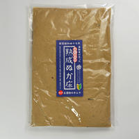 【腸活】【発酵食品】【すぐ使える】はじめての熟成ぬか床 1kg