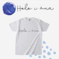 Holo i mua100%達成記念限定Tシャツ