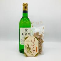 おつまみセット(柏原ワイン)