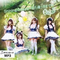 【ダウンロード商品】Shining☆days ~また逢う日まで~(3曲収録/デジタル版)*即納〈100-009A-00012〉