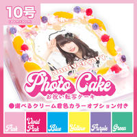 【10号(30cm)】Photo Cake / お祝い転写ケーキ(選べるクリーム君色カラーオプション付き)〈100-003A-00006〉
