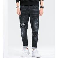 メンズハイダメージおしゃれロゴ黒デニムジーンズパンツ