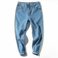 メンズ青ネイビー裾細いスリムラインシンプルジーンズ