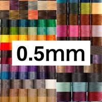 【まとめて割対象】Linhasita社製ワックスコード0.5mm . 長さ320m(ロウビキ紐・蝋引き紐 ・waxcord)
