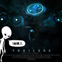 """プラチビシリーズ""""トレイラーズ -01- """"1曲購入  Silent Answer"""