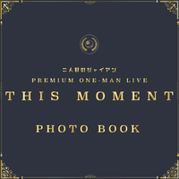【BOOK】THIS MOMENT フォトブック