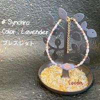 ブレスレッド『#Synchro』【Lavender】