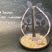 アンクレット『#Synchro』【Lavender】