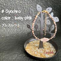 ブレスレッド『#Synchro』【babypink】