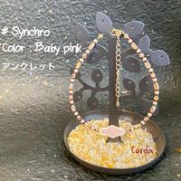 アンクレット『#Synchro』【babypink】