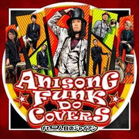 ANISONG FUNK DO COVERS ft. 二人目のジャイアン