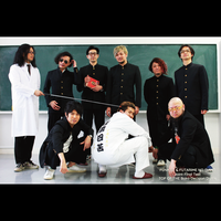 【DVD】FUNKIST&二人目のジャイアン「バカ決定戦」