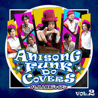 ANISONG FUNK DO COVERS Vol.2 ft. 二人目のジャイアン