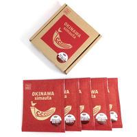 【島紅茶】1箱 ストレート