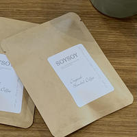 SOYSOYオリジナルブレンドコーヒー(1パック)
