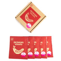 【島紅茶】1箱 ローゼル