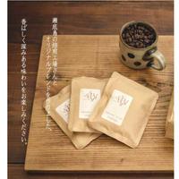 SOYSOYオリジナルブレンドコーヒー(3パック)  のコピー