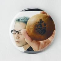 【怪談社】糸柳バッジ6 BS06