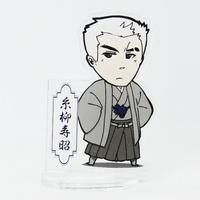 【怪談社】糸柳寿昭スタンドフィギュア F01