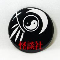 【怪談社】月と柳バッジ1 BO14