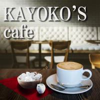 【怪談社】KAYOKO'S cafe CD02