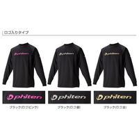 【Tシャツ】phiten/ファイテン/RAKUシャツSPORTS(吸汗速乾) 長袖/ロゴ入りタイプ