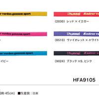 hummel/ヒュンメル/ヘアゴム 【HFA9105】
