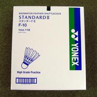 【バドミントン/シャトル】YONEX/ヨネックス/スタンダードⅡ/1箱(10ダース入り) 【F-10】