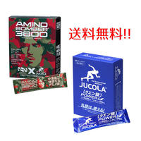 【サプリメント】送料無料!! JUCOLA/ジャコラ/サンライズパワー(クエン酸パワー/14包入 + AMINO BOMBER 3800/14包入)