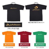 【Tシャツ】phiten/ファイテン/RAKUシャツSPORTS(吸汗速乾) 半袖 ロゴ入り②