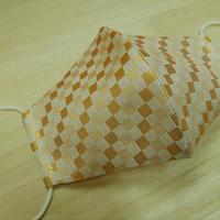 Lサイズ! 西陣織 金襴 絹織物 マスク 白地 市松格子紋様 白金