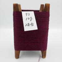 国産絹糸 江州だるま糸 西陣織で使われている手機用緯糸 木枠付き no.93