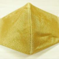 Lサイズ! 西陣織 金襴 絹織物 マスク 本金糸 無地 受注生産