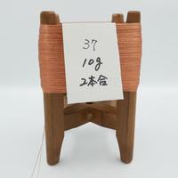 国産絹糸 江州だるま糸 西陣織で使われている手機用緯糸 木枠付き no.37