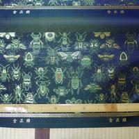 西陣織 金襴 絹織物 虫紋様4 約一尺