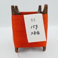 国産絹糸 江州だるま糸 西陣織で使われている手機用緯糸 木枠付き no.33