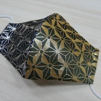Lサイズ! 西陣織 金襴 絹織物 マスク 麻の葉紋様 緑地金 黒地銀 2色のコンビ